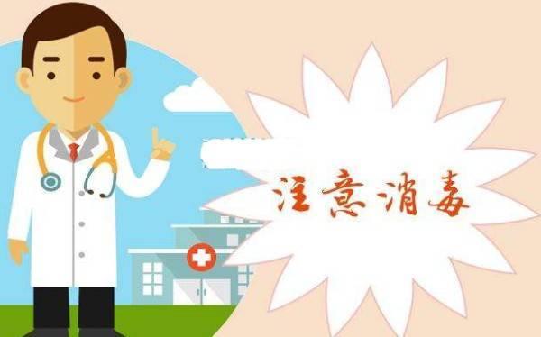 脐带消毒 宝宝脐带消毒是个技术活,看看下面怎么做的!(附注意事项) 相关健康资讯