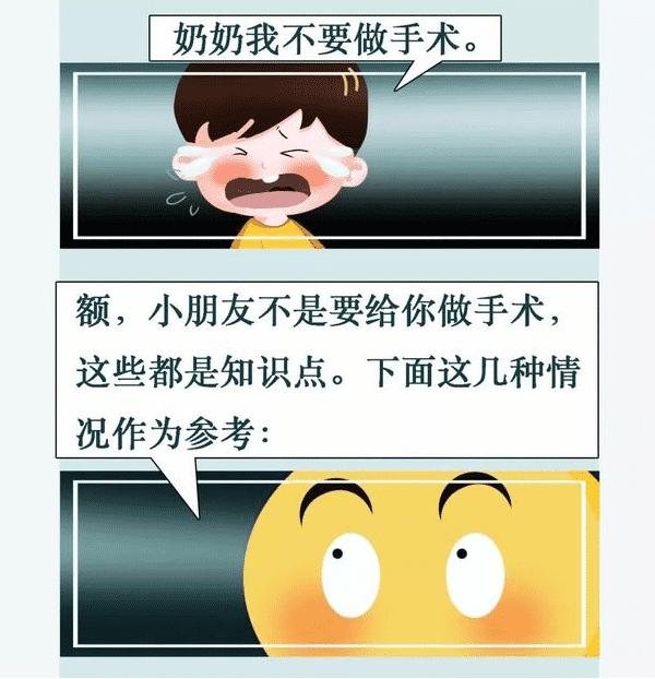 07.png 扁桃体切除的危害?那么:扁桃体发炎我们应该怎么做! 扁桃体发炎图片
