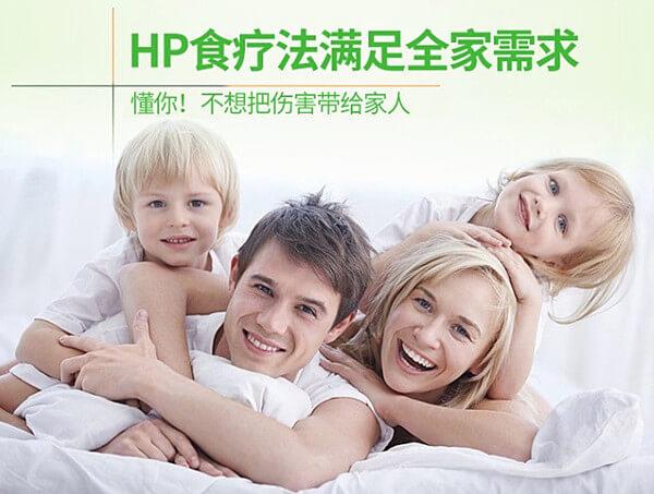 """胃HP食疗法,卫之幽与卫舒茶""""打败""""幽门螺杆菌重要武器"""