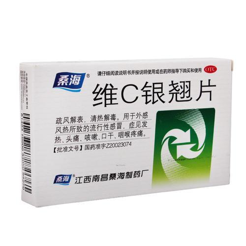 扁桃体发炎应该吃什么药,你知道吗? 扁桃体发炎应该吃什么药,你知道吗? 扁桃体相关问题