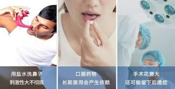 宁药尘鼻康怎么样,宁药尘扁喷多少钱,真的管用吗? 宁药尘鼻康效果解析,调理鼻炎、腺样体的奇迹已经出现! 耳鼻喉健康栏目