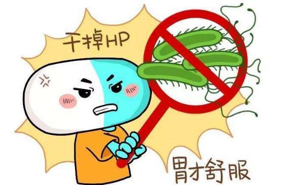 e.jpg 幽门螺杆菌吃什么药?吃什么食物能预防? 胃肠道相关好文