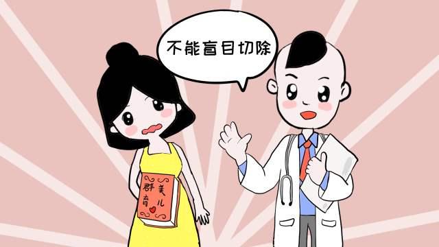 你知道扁桃体发炎吃什么消炎药好吗? 你知道扁桃体发炎吃什么消炎药好吗? 扁桃体相关问题