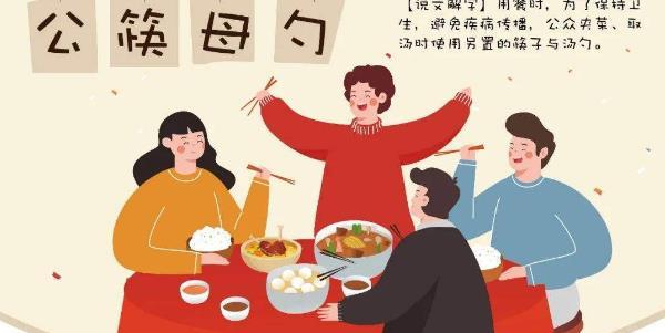 111.jpg 幽门螺杆菌吃饭传染几率,防止病从口入! 胃肠道相关好文