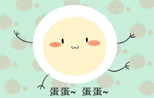 鞘美宝 鞘美宝消水精华油(轻松调理)儿童睾丸鞘膜积液 泌尿系健康栏目