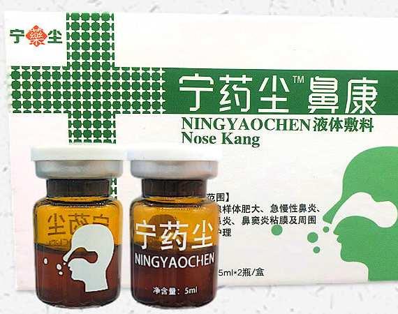 一个动作鼻炎自愈 一个动作鼻炎自愈,速来围观! 耳鼻喉健康栏目