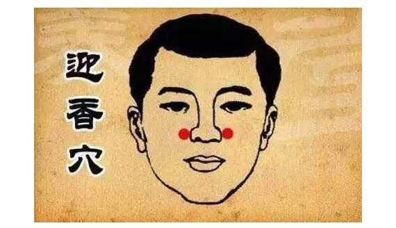 三天断根的鼻炎偏方 三天断根的鼻炎偏方,安全有效哟! 耳鼻喉健康栏目