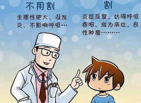 儿童切除扁桃体,益处和弊处有哪些呢? 儿童切除扁桃体,益处和弊处有哪些呢? 扁桃体相关问题