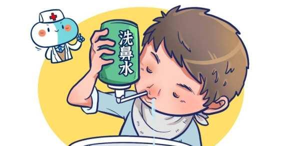 鼻炎最快缓解方法 鼻炎最快缓解方法,还不快收藏起来! 耳鼻喉健康栏目