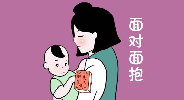 宝宝频繁尿床怎么办  宝宝频繁尿床怎么办?安利6个妙招! 泌尿系健康栏目