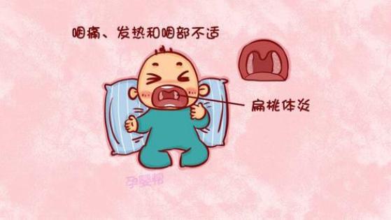 扁桃体发炎,不治疗会痊愈吗? 扁桃体发炎,不治疗会痊愈吗? 扁桃体相关问题
