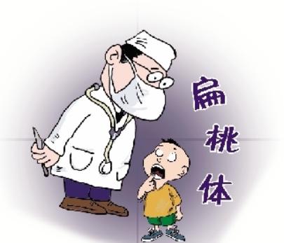 扁桃体发炎,抵抗力差的孩子应该怎么做? 扁桃体发炎,抵抗力差的孩子应该怎么做? 扁桃体相关问题