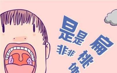 扁桃体急性期发炎的症状,你知道有哪些吗? 扁桃体急性期发炎的症状,你知道有哪些吗? 扁桃体相关问题