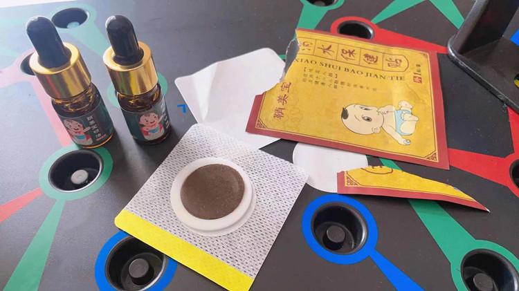 002.jpg 鞘美宝消水精油效果好,价格不贵、外用护理睾丸积液问题 泌尿系健康栏目