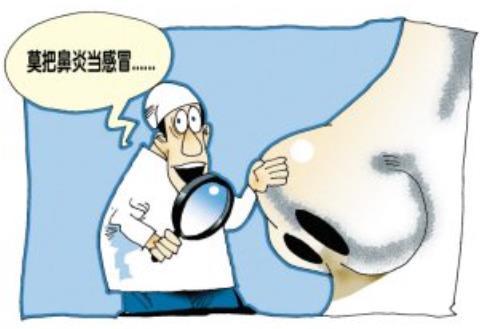 怎么判断鼻炎和鼻窦炎,主要三点不同。 耳鼻喉健康栏目
