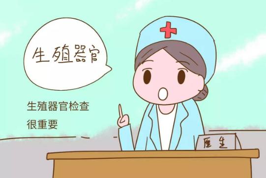 QQ截图20210610090136.png 鞘膜积液的症状是什么?具体如何治疗 泌尿系健康栏目