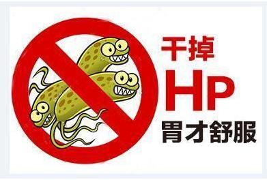 QQ截图20210610142341.png 幽门杆菌是如何赖上了你的胃呢? 胃肠道相关好文