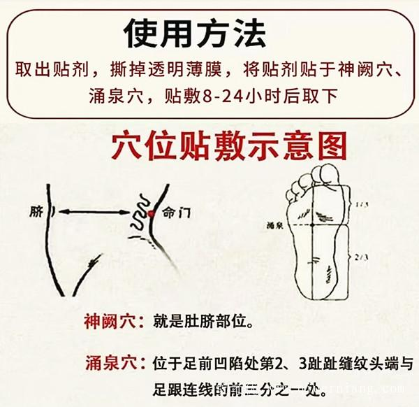 锐之优缩疝液与锐之优疝气贴,使用方法与注意事项